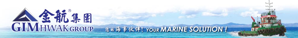 Gimhwak Group – Your Marine Solution